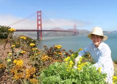 Me Garden Golden Gate Bridge