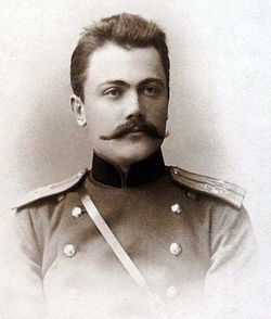 Prince Nicholas Abkhazi, circa 1916